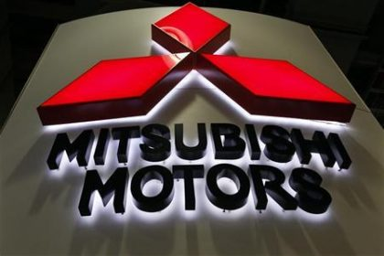 A Mitsubishi Motors logo is seen on display at the New York International Auto Show in New York City
