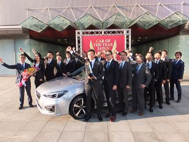 Subaru Impreza wins Car of the Year Japan award 2017