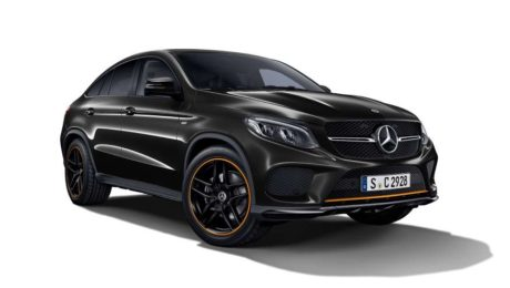 Mercedes-Benz GLE Coupe Orange Edition