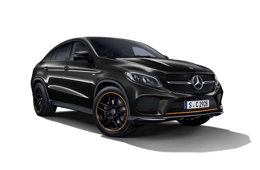 Mercedes benz reveals the gle coupe orangeart edition for Mercedes benz orange