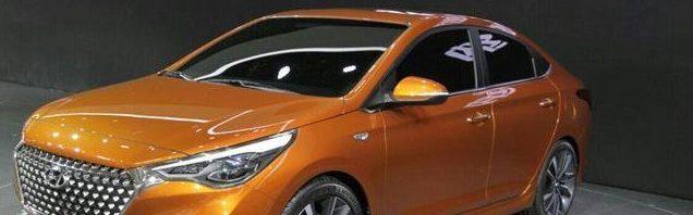 Hyundai Verna Concept