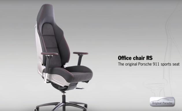 Porsche Office Chair RS images
