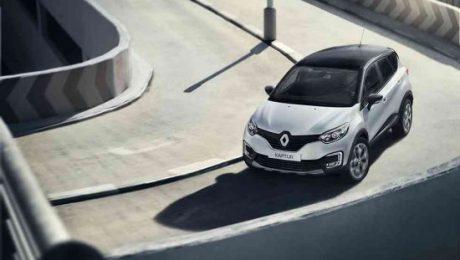 Renault Kaptur compact suv