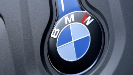 Deguo Baoma Group and BMW logo