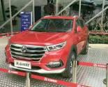 New Beijing Auto Weiwang S60 SUV