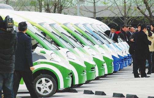 China green vehicles