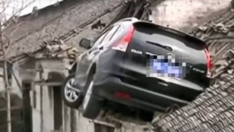 car stucks on roof, china