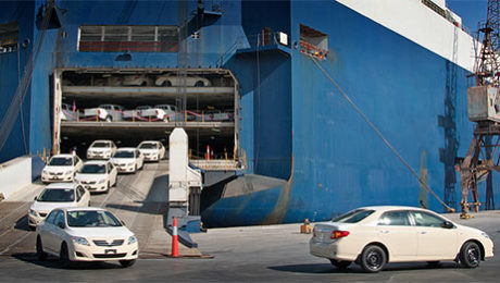 cost to ship your car