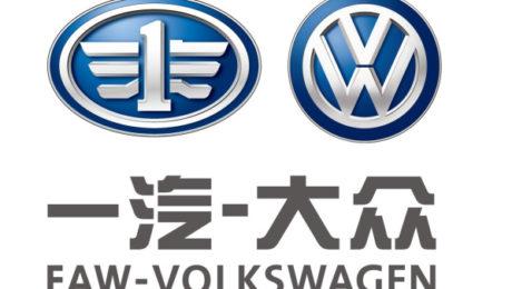 Faw-Volkswagen logo