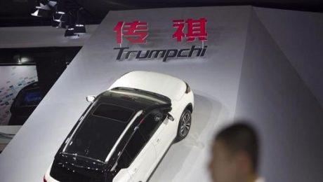 Trumpchi images, Shanghai Auto Show