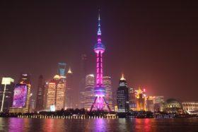 Shanghai images