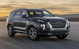 2019 Hyundai Palisade images