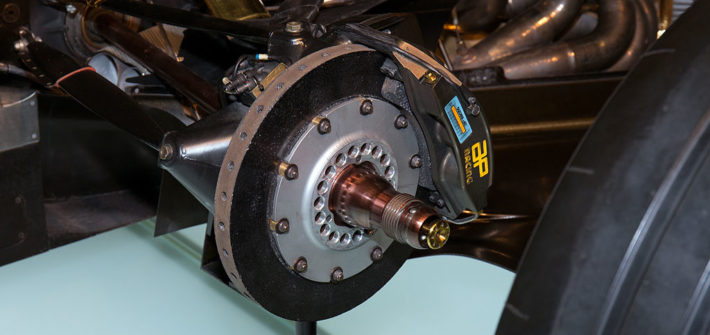 McLaren rear brake