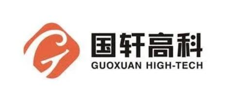 Guoxuan high tech