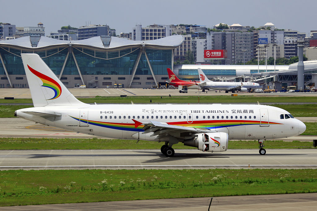 Tibet Airlines images