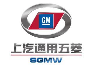 SGMW logo