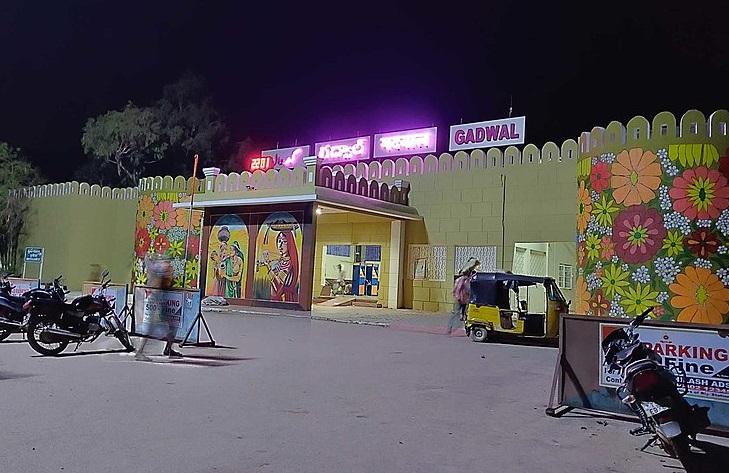 Gadwal, Telangana