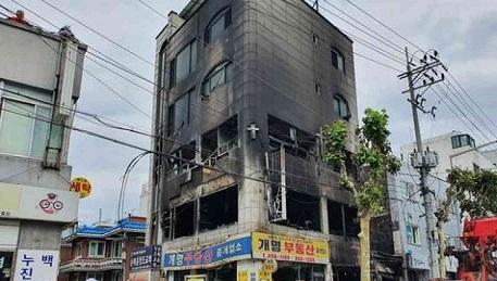 Seoul crash