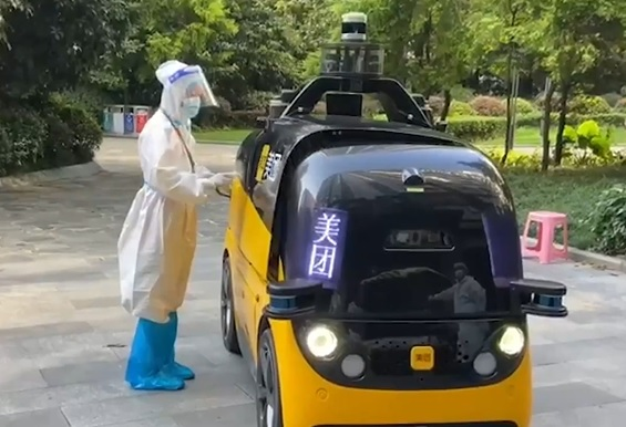 Unmanned vehicle in Chengdu