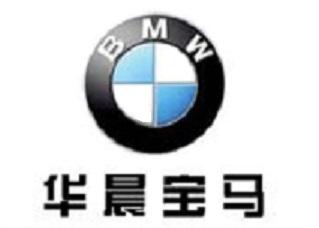 BMW Brilliance logo